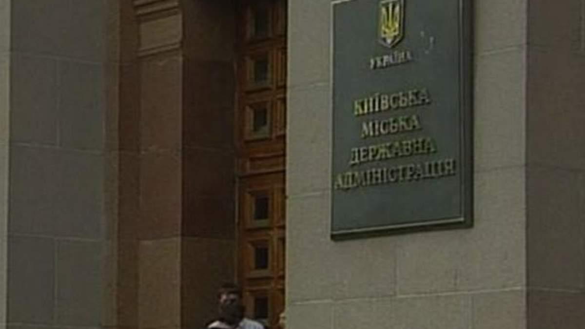 У ВР сумніваються, що до осені призначать вибори в Києві