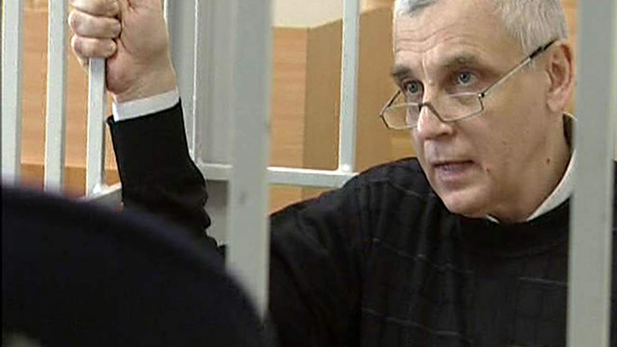 Апеляційний суд Києва розгляне скаргу у справі Іващенка