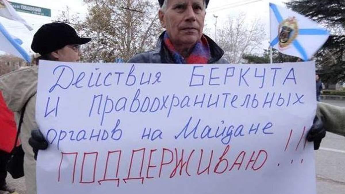 Антимайдан у Києві: Донецьк обіцяє 20 тисяч учасників, у Запоріжжі потяги відправляє мер