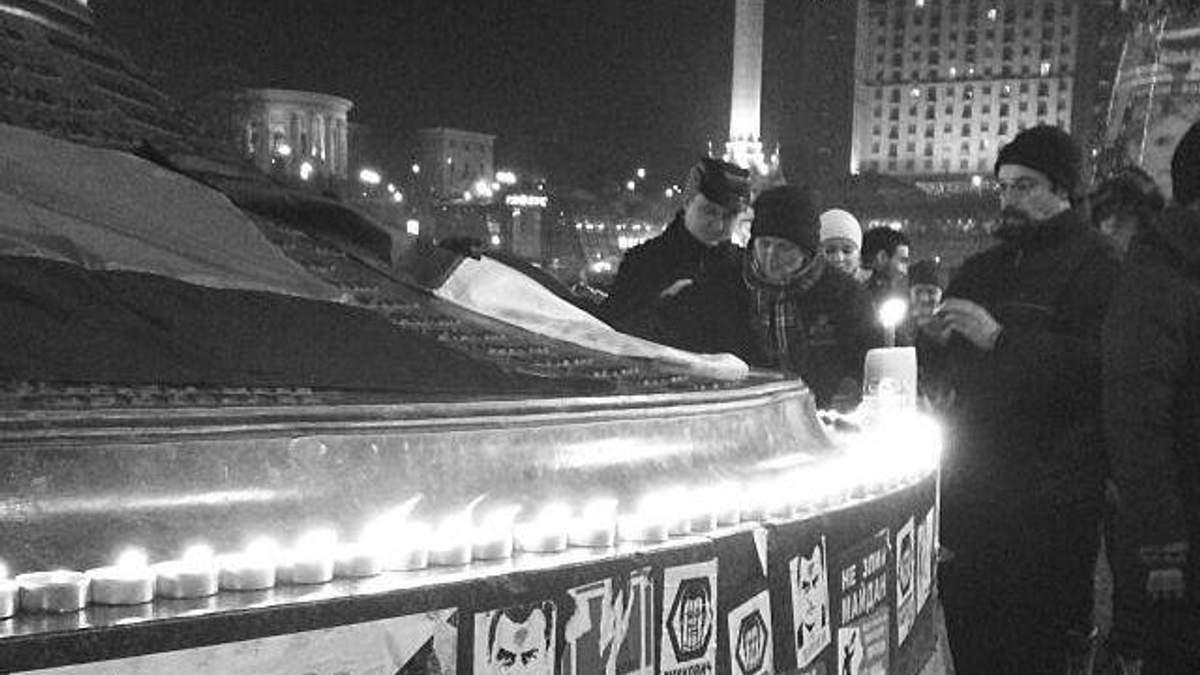 На Евромайдани почтили память жертв терактов в Волгограде