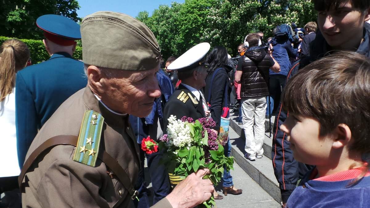 Поздравления ветеранам