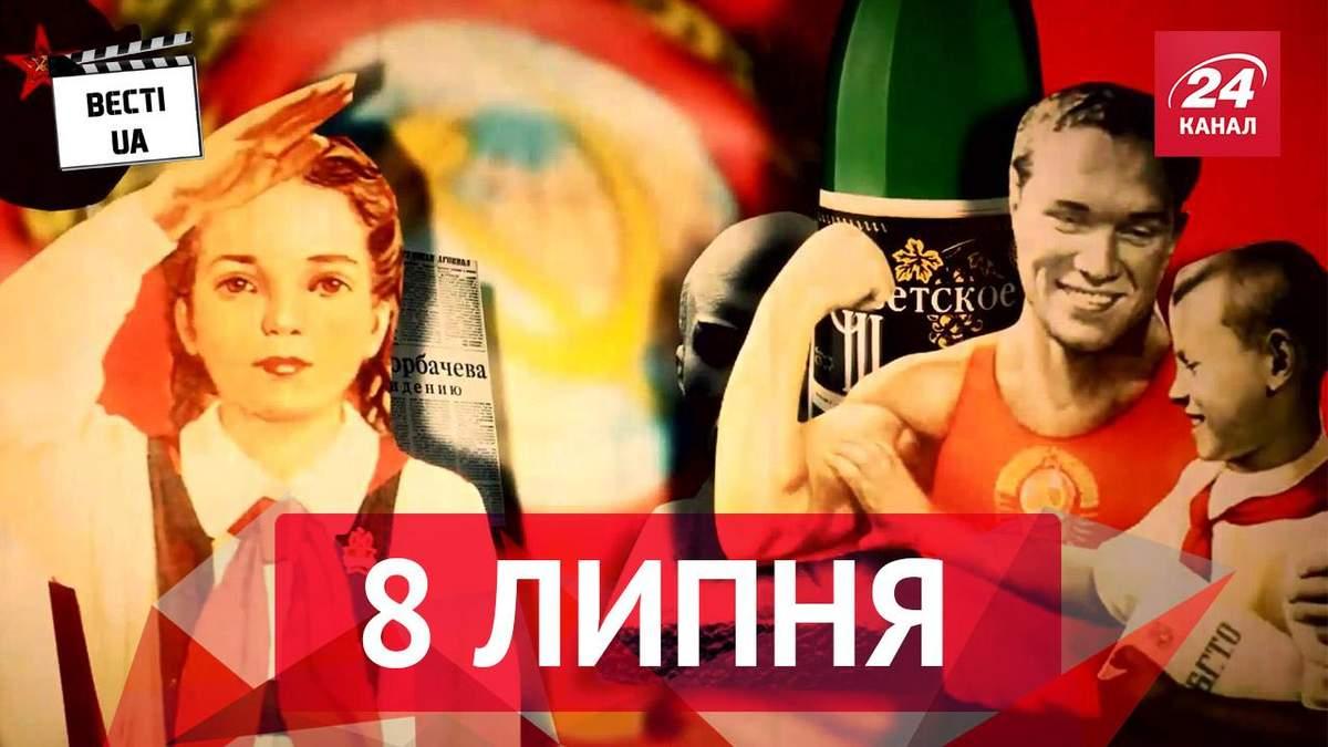 Вєсті.UA. Радянський фетиш у Росії, звірське поховання померлих у Севастополі