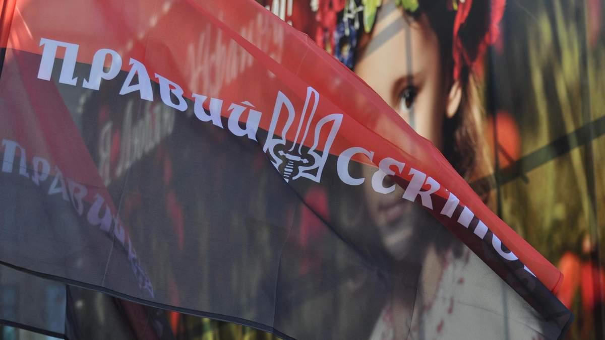 """В """"Правом секторе"""" анонсируют новые акции протеста"""