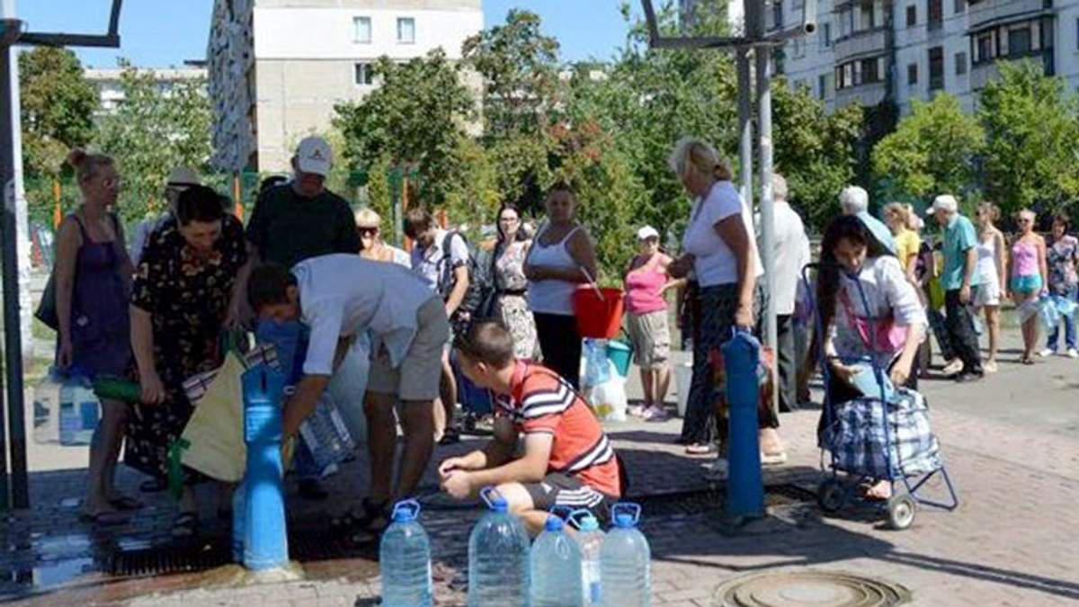 Черга за водою у Києві