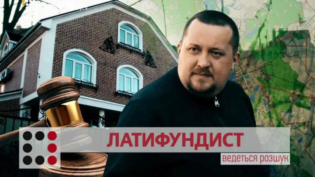 Журналисты обнародовали данные о заоблачном состоянии киевского судьи