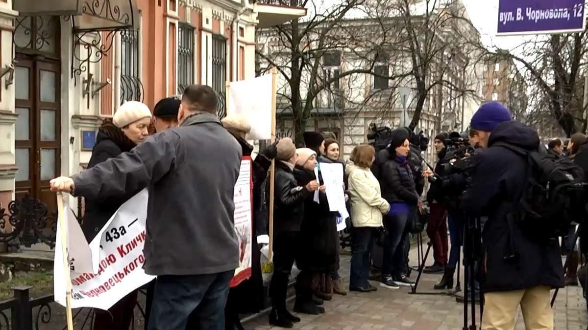 Жители аварийных домов пикетировали прокуратуру Киева