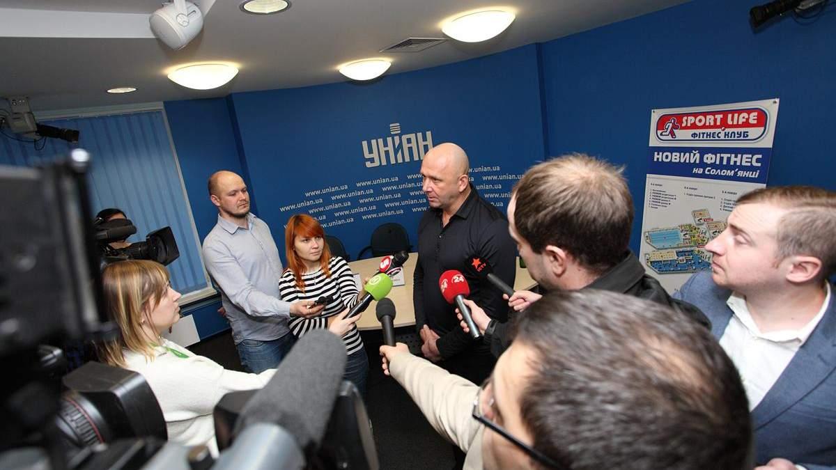 Пресс-конференция Sport Life