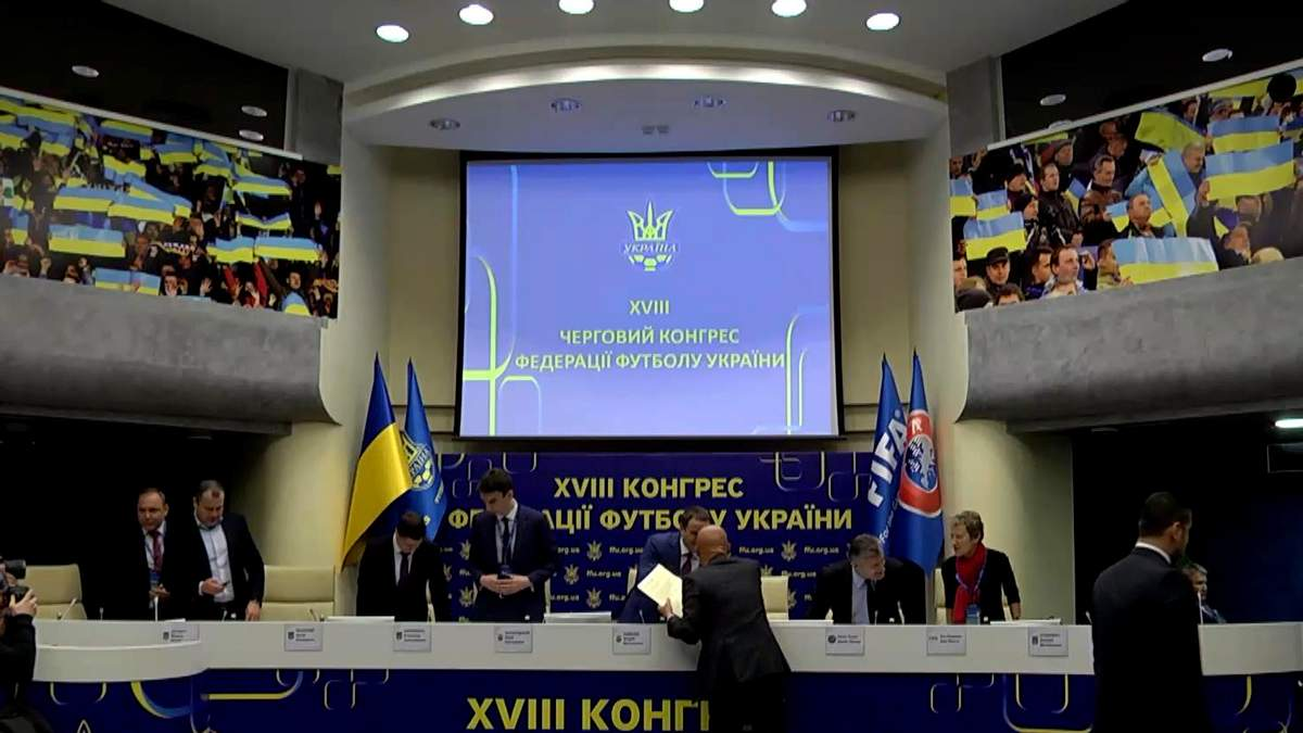 Украинский футбол получил новую программу развития