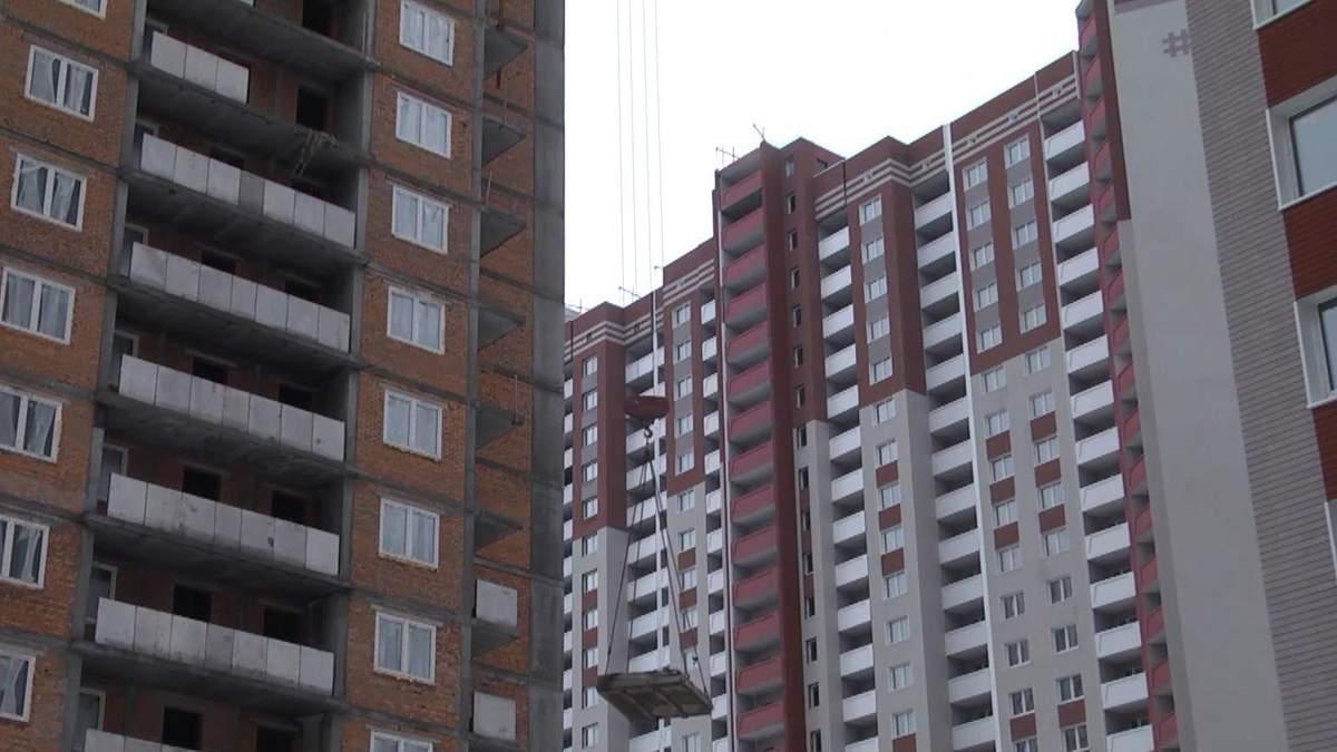 Як обміняти стару квартиру на нову: програма від українських забудовників