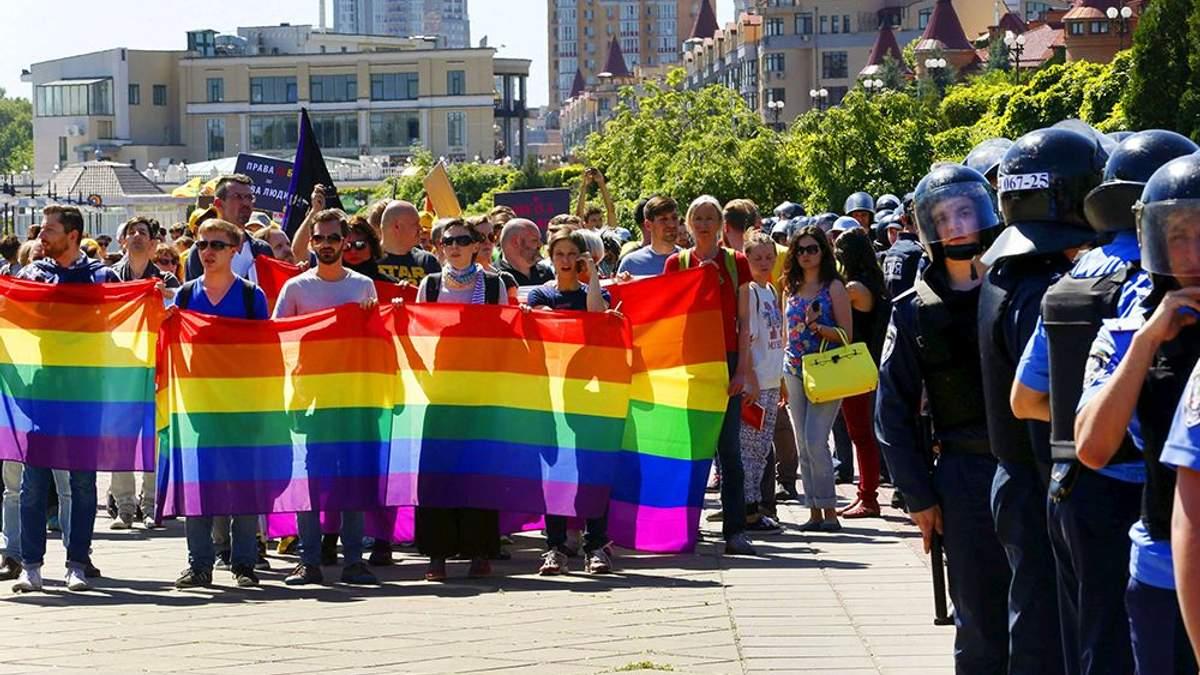 Кияни категорично відреагували на майбутній гей-парад