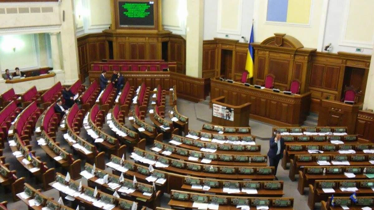 Депутаты отозвали скандальный закон о спецконфискации