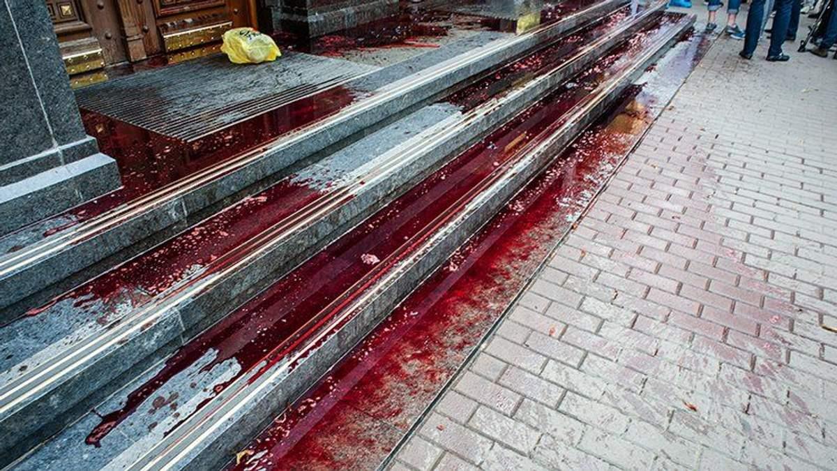 ГПУ отреагировали на кровавый протест активистов
