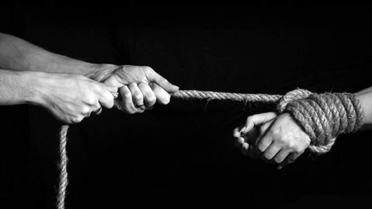 Як не стати жертвою торговців людьми