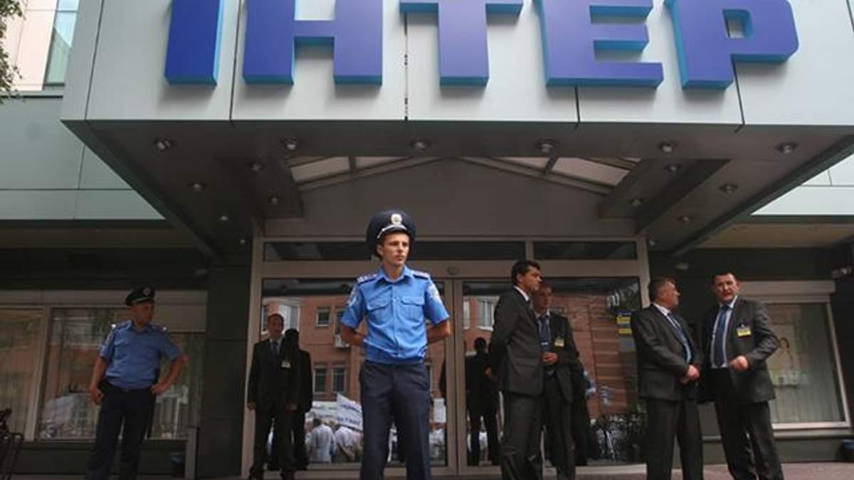 """Під """"Інтером"""" знову спалахнула акція протесту"""