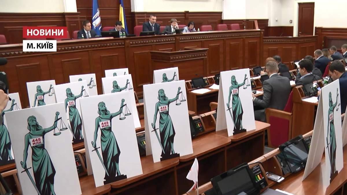 Чому місця в Київраді зайняли стенди із зображенням Феміди