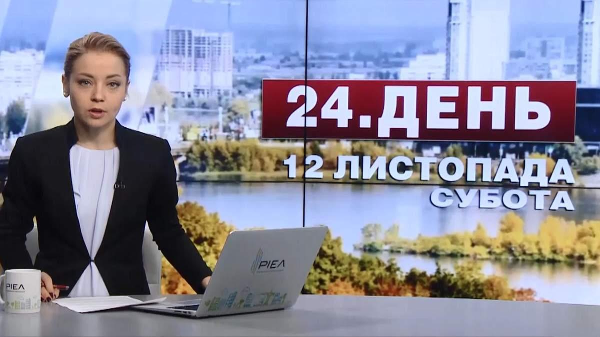 Випуск новин за 16:00: Блокування кордону. У Києві замінять таблички з назвами вулиць