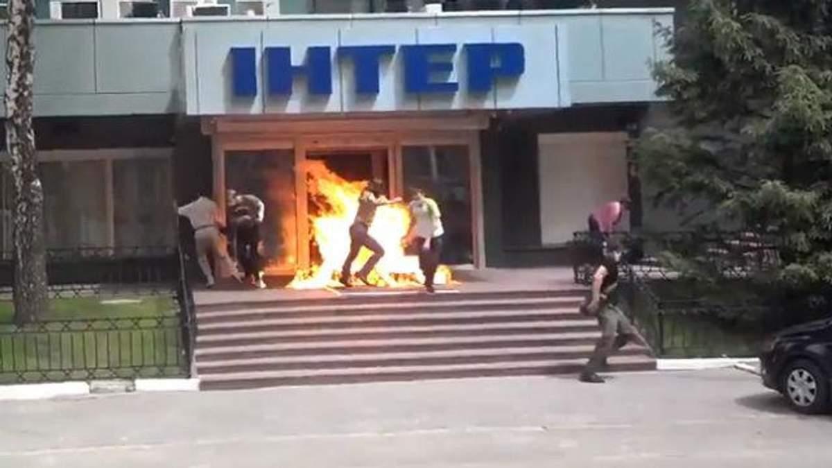 """Протестувальники знову підпалили """"Інтер"""", – ЗМІ"""