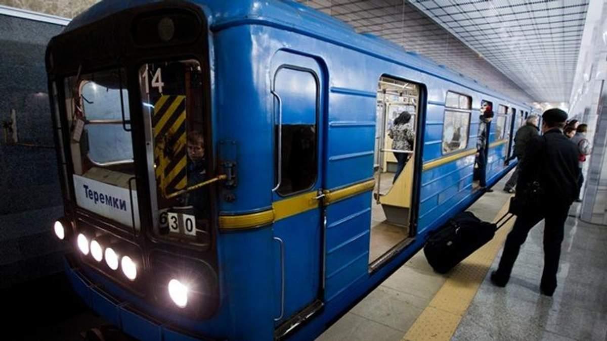 Київське метро відмовляється від жетонів: як тепер платити за проїзд