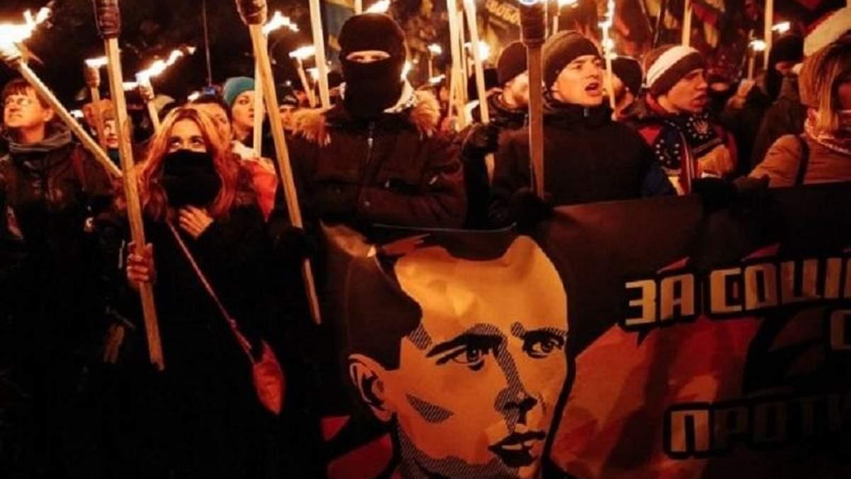По Киеву идет факельное шествие ко дню рождения Бандеры