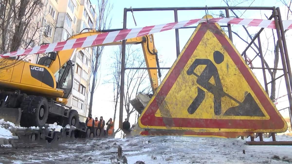 Обычная ситуация: в Киеве из-за прорыва трубы без воды осталось с десяток зданий