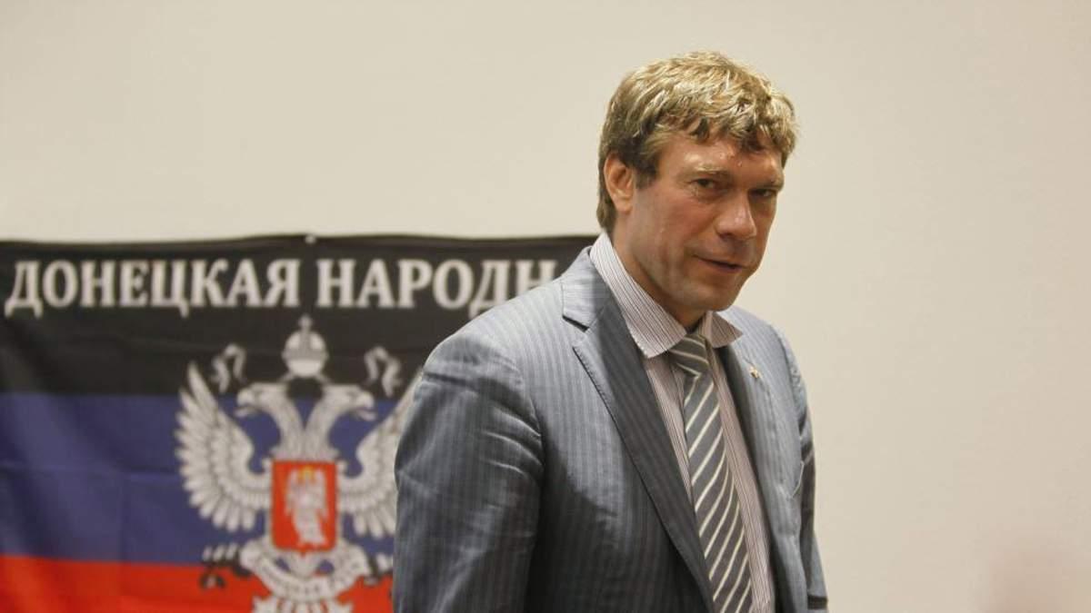 """Суд переніс розгляд справи Царьова через """"неправильне"""" інформування"""
