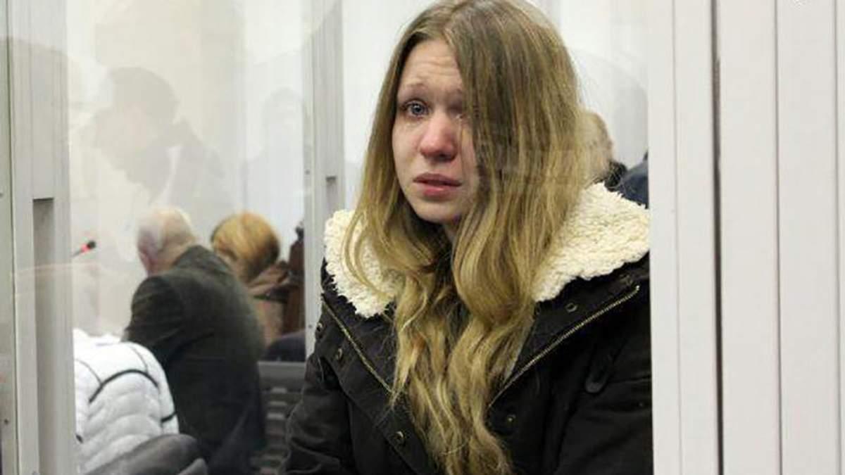 Заверуху побили у Києві: підозрювана у вбивстві міліціонерів звинувачує націоналістів
