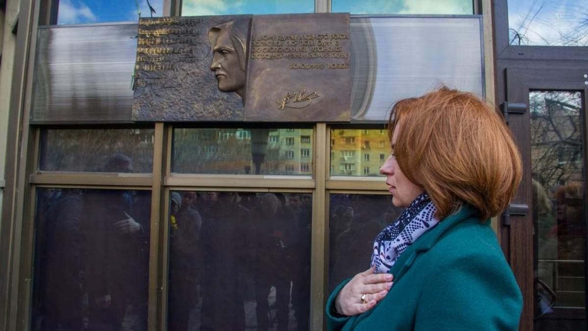 Меморіальну таблицю Івасюку встановили у Києві