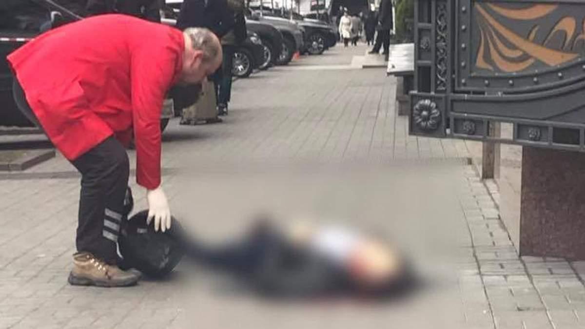 Тіло загиблого у Києві