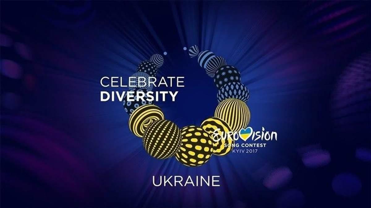 Чим вразила українська столиця учасників Євробачення