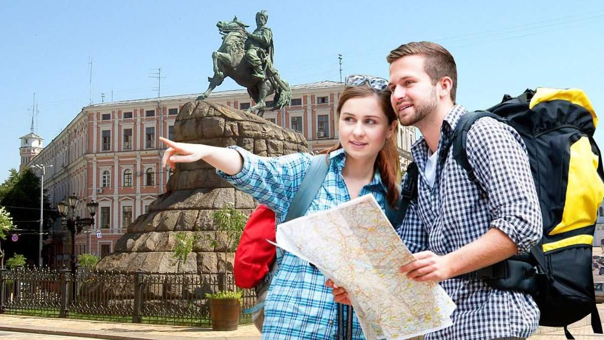 У Києві запустили корисний туристичний додаток