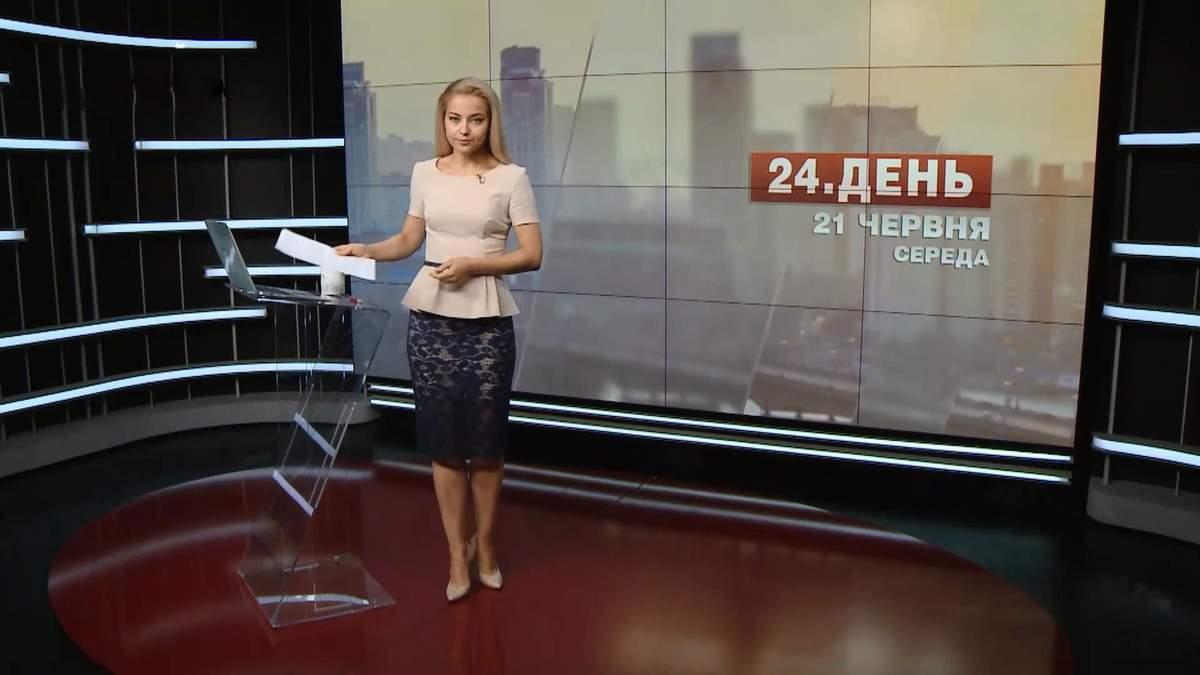 Выпуск новостей за 13:00: Пожар на Крещатике устроили намеренно. Депутата поймали на взятке