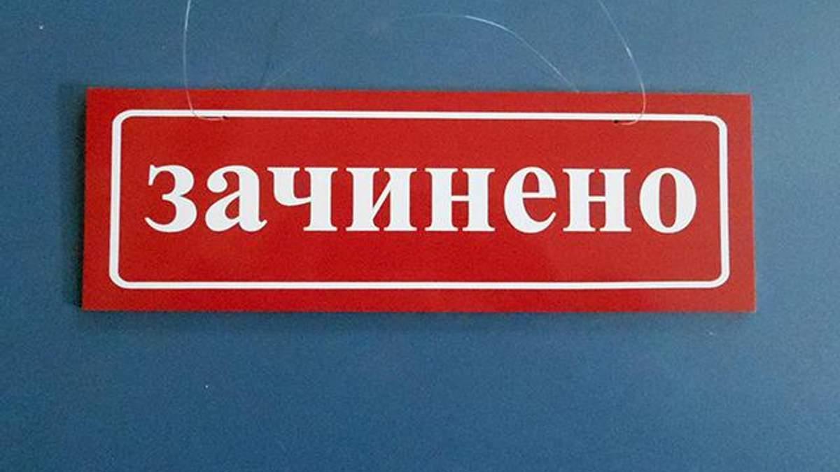 В Киеве приостановили работу немало ресторанов и кафе