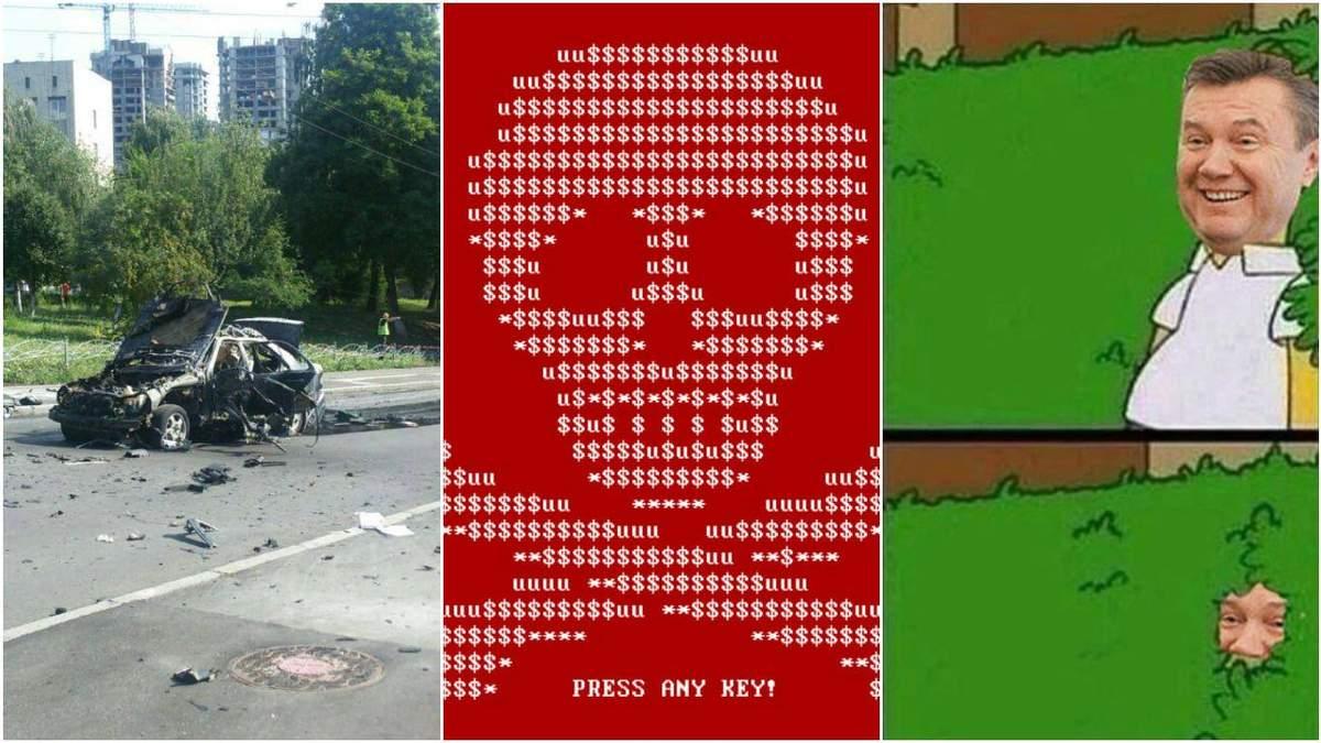 Теракт у Києві, вірус-здирник і каяття Януковича: головне за тиждень