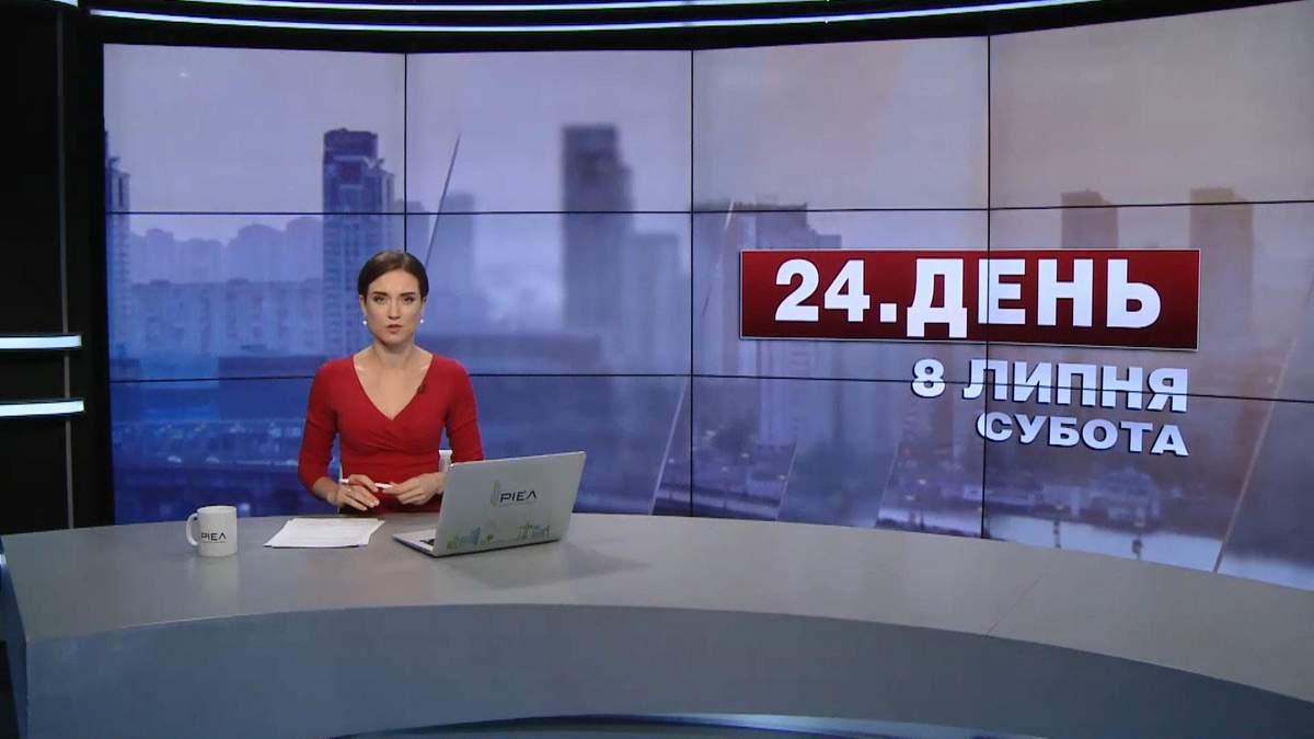 Выпуск новостей за 13:00: Санкции для России от США. Экологическая катастрофа в Киеве