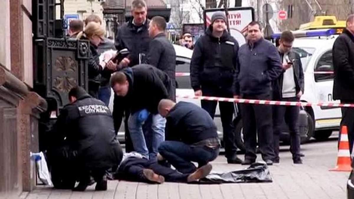 За дві хвилини до смерті: оприлюднено останнє SMS-повідомлення Вороненкова