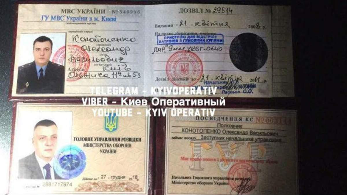 П'яний полковник влаштував стрілянину в Києві: в СБУ відреагували на скандал