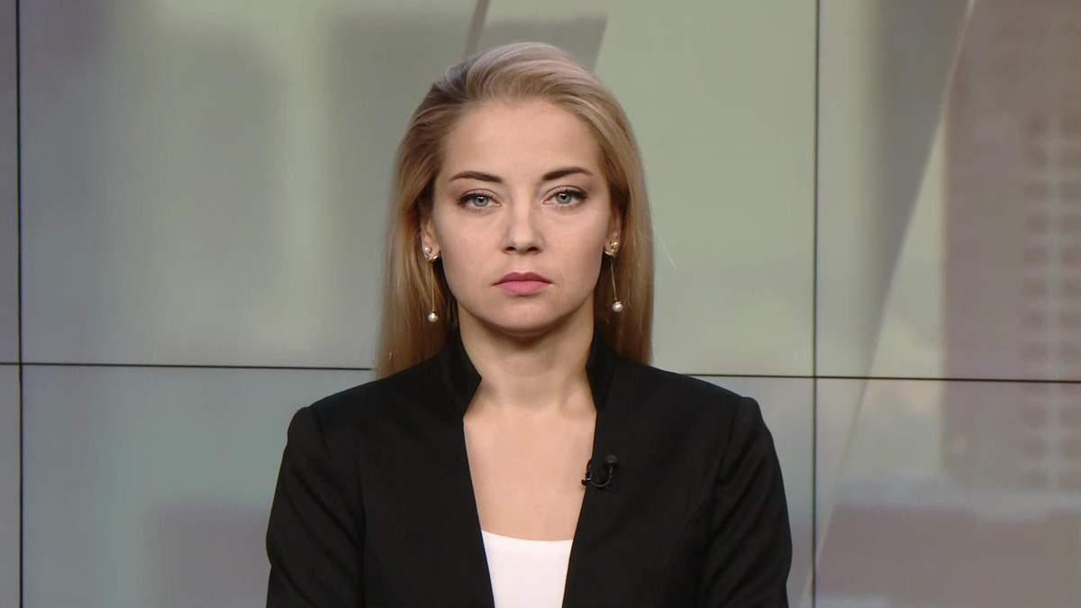 Випуск новин за 15:00: Стрілянина в Києві. Ситуація в зоні АТО