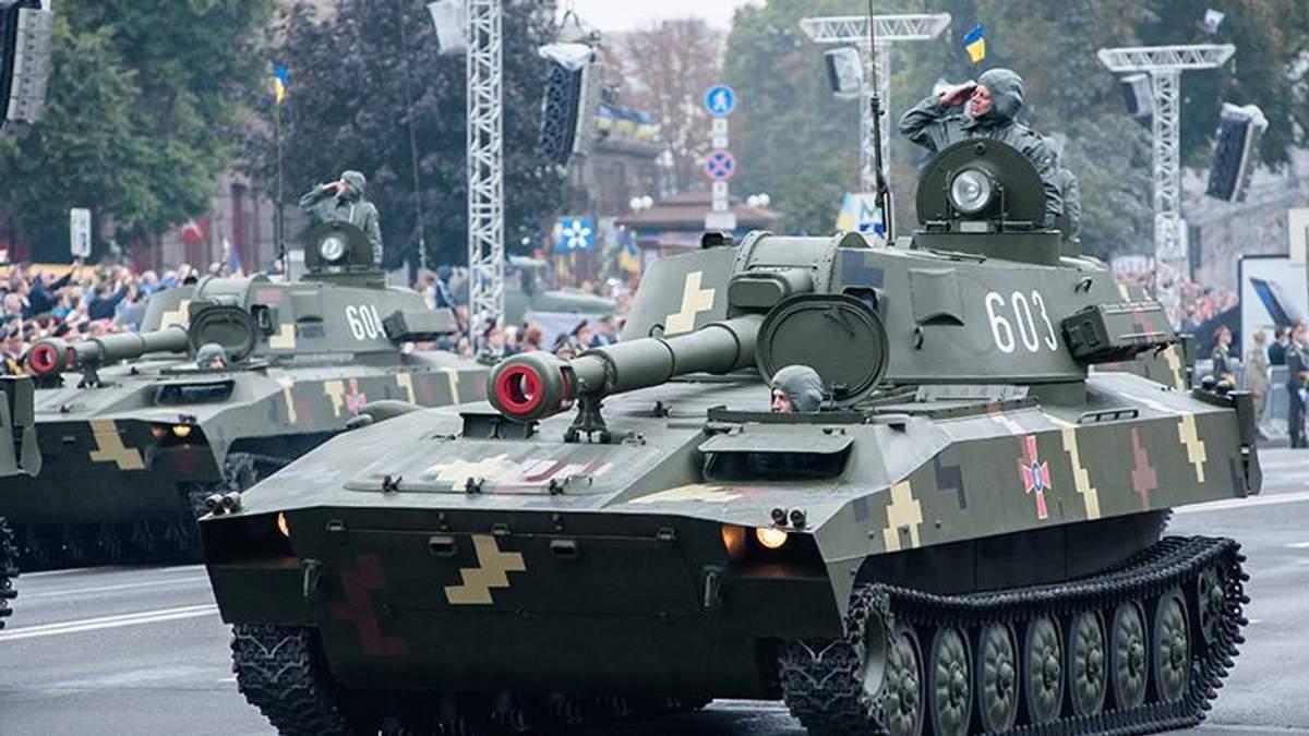 На День Незалежності України в Києві проведуть військовий парад