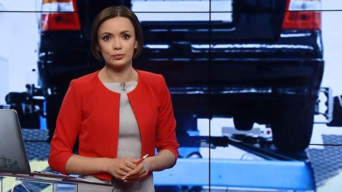 """Підсумковий випуск новин за 21:00: Військові в полоні терористів """"Л/ДНР"""". Пожежа в США"""