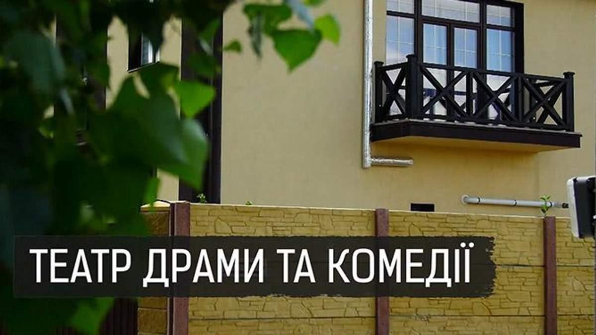 Українські судді винайшли віртуозний спосіб обману при декларуванні майна