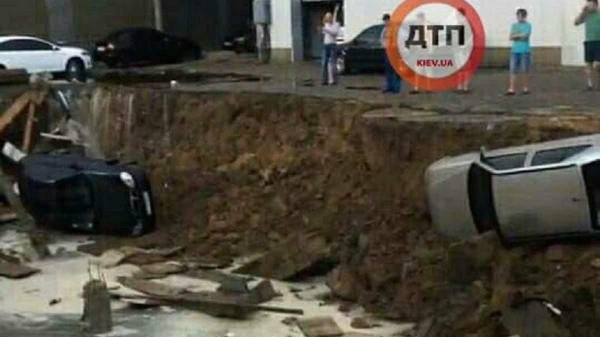 У Києві трапився провал ґрунту: апокаліптичні фото