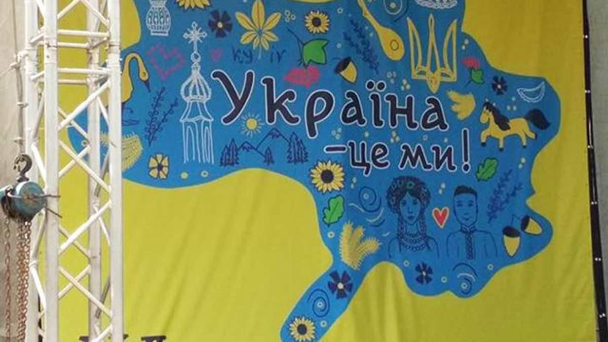 В Броварах возник скандал из-за карты Украины без Крыма и Донбасса