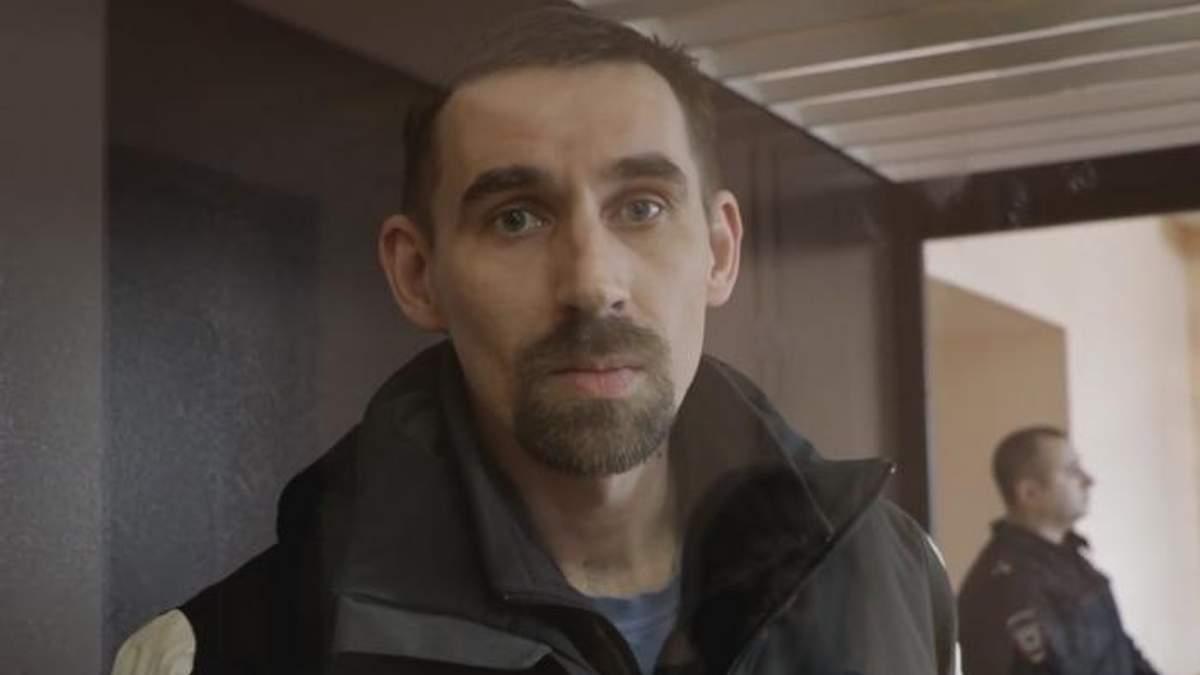 Російський політв'язень, який 2 роки просидів за ґратами, повернувся до України