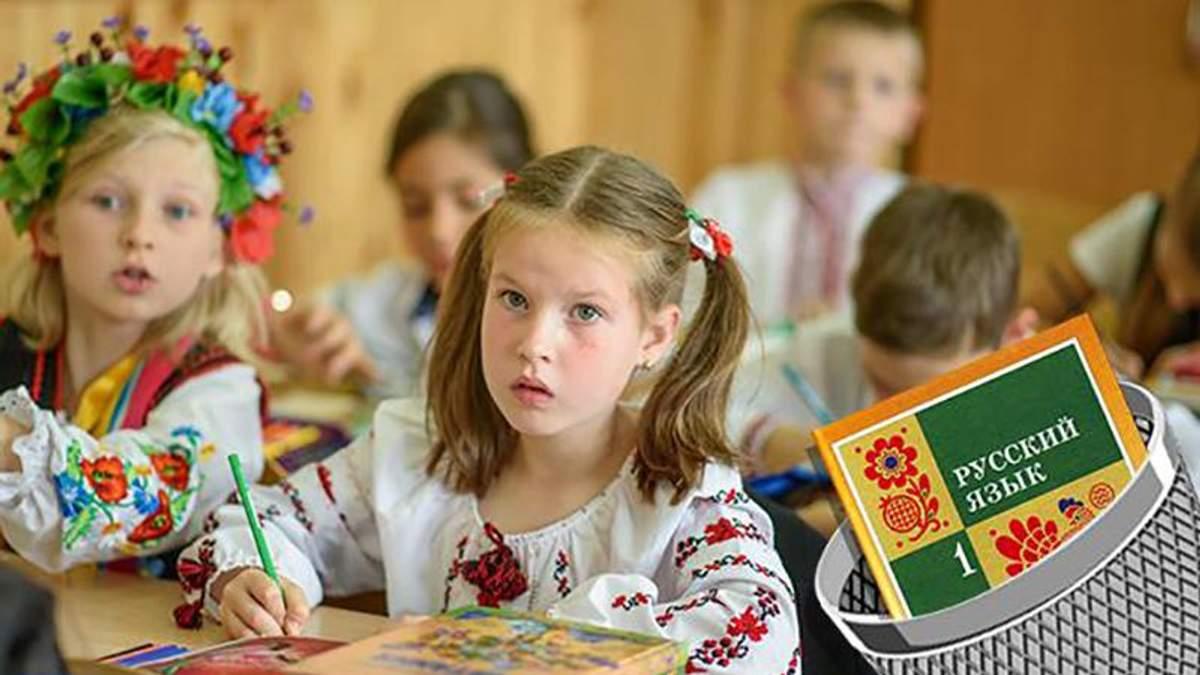 Мама школяра на Київщині виступила проти уроків російської: клас її сина більше її не вивчатиме