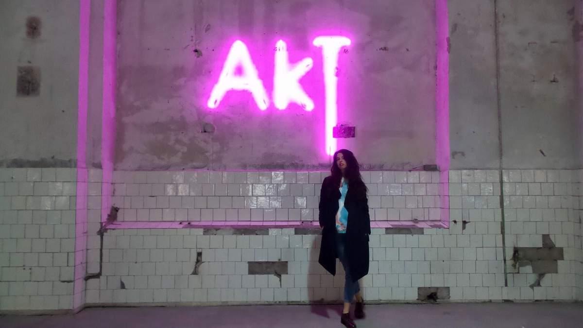 Галерея американського формату з нуля: куратор AkTу про руйнування стереотипів