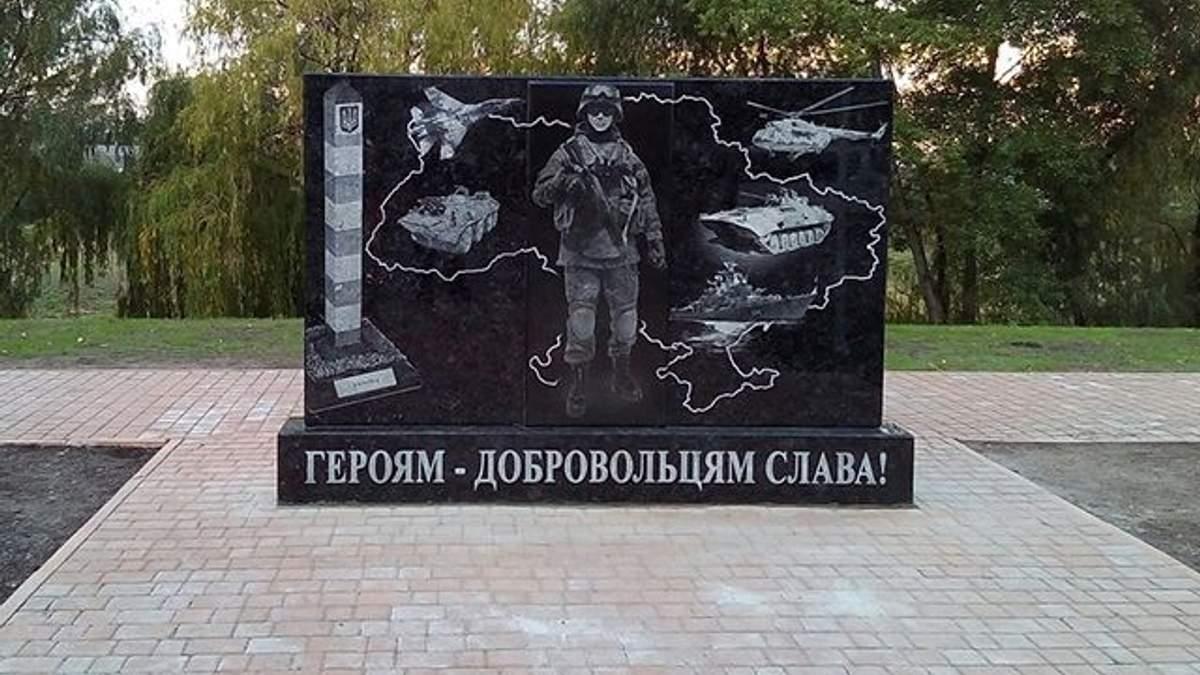 У Києві встановили новий пам'ятник героям АТО: опубліковані фото