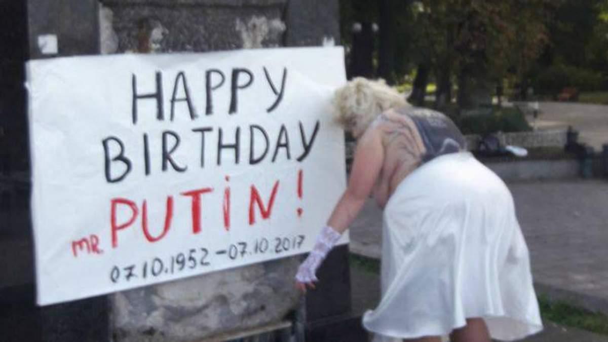 Активістка FEMEN на постаменті у Києві видовищно вітала Путіна з ювілеєм: фото, відео 18+
