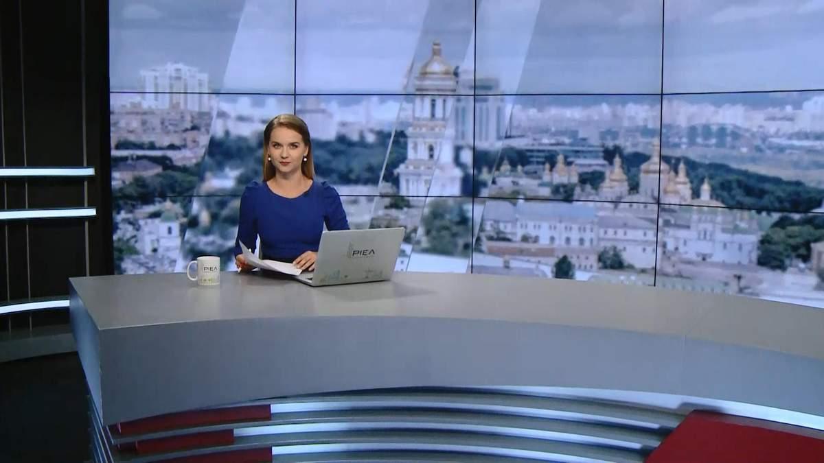 Выпуск новостей за 13:00: Тройное ДТП. Погибшие от взрыва бомбы в Сомали