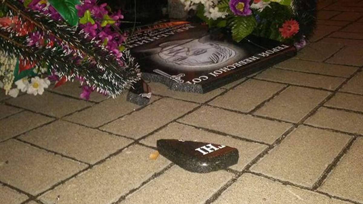 Меморіал Героям Небесної Сотні знову понищили в Києві