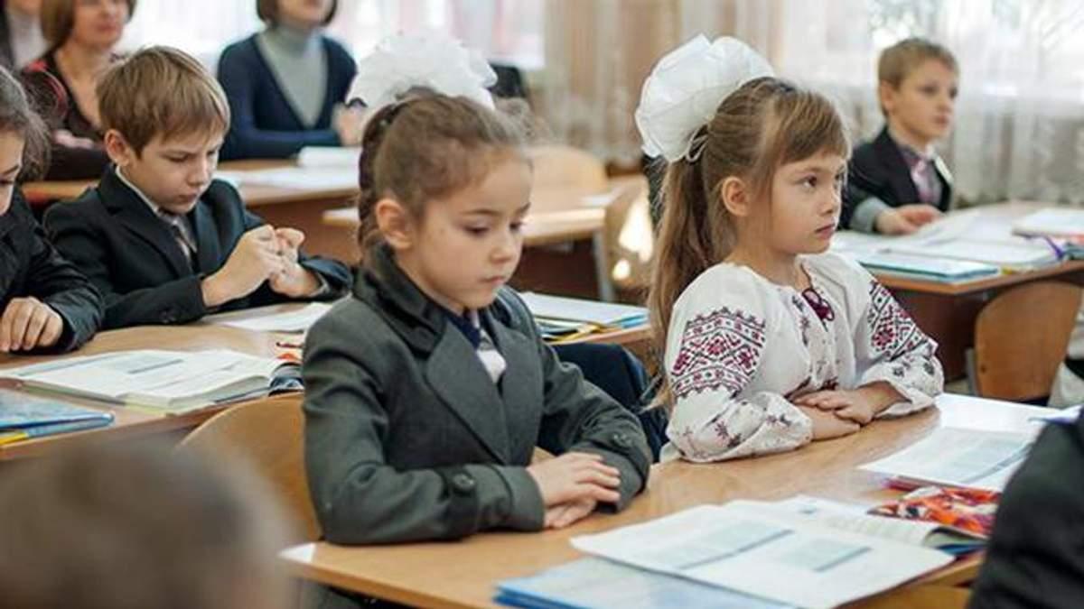 Українські школи будуть звітувати